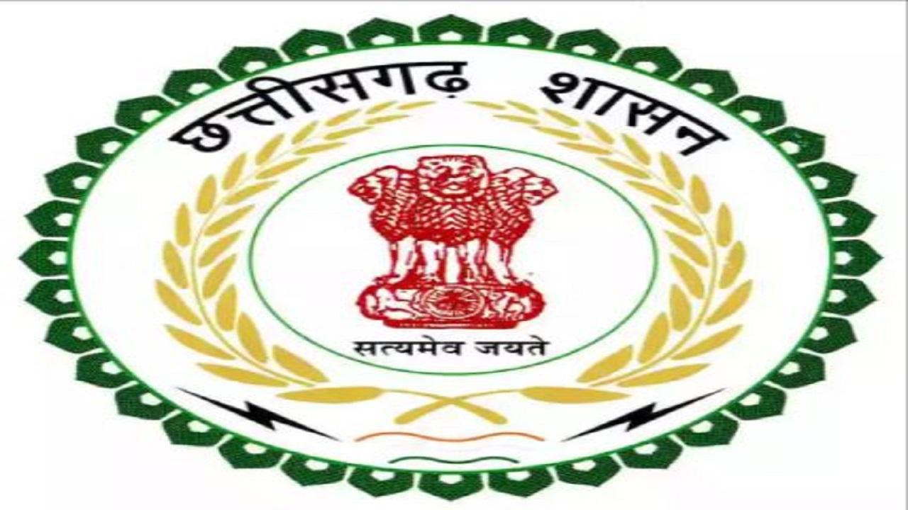 Chhattisgarh: सरकार ने दिया नए साल में होने वाले विकास कार्यों का ब्योरा, हर तरफ है विकास की लहर