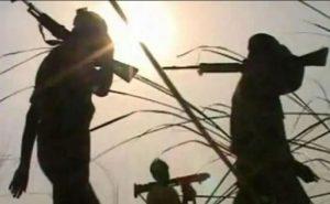 Bihar: बांका जिले में नक्सलियों की कायराना हरकत, पोस्टर चिपकाकर मांगी लेवी