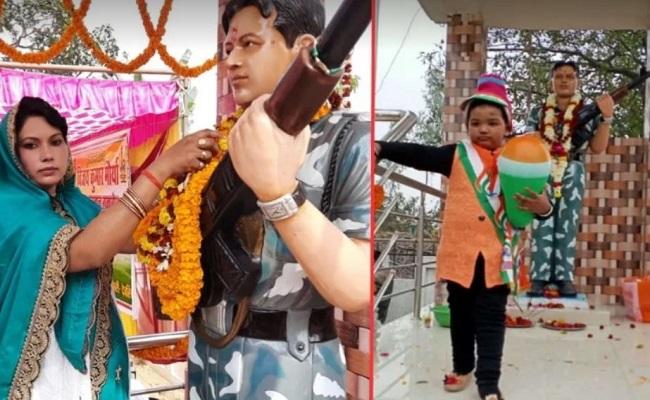 Martyr Vijay Kumar Maurya