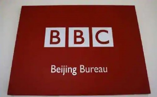 चीन ने बीबीसी पर लगाया प्रतिबंध, शी जिनपिंग के सत्ता संभालने के बाद बढ़ा है मीडिया पर नियंत्रण