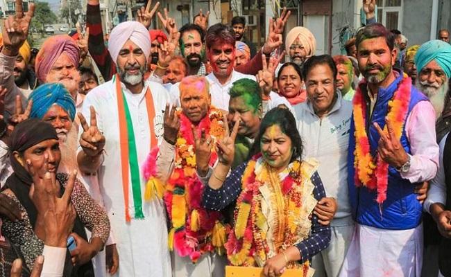 Punjab Municipal Elections Results
