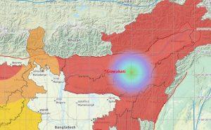 असम: भूकंप के झटकों से थर्राया गुवाहाटी, कामरूप जिले में था इसका केंद्र