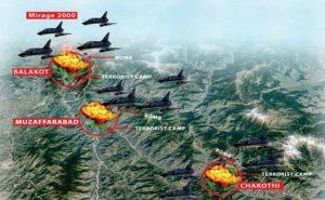 Balakot Air Strike: पुलवामा हमले के बदले की कहानी, पाकिस्तान के बालाकोट में घुसकर भारत ने बर्बाद किये कई आतंकी ठिकाने