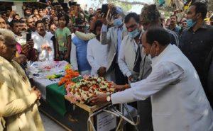 शहीद गणेश यादव का राजकीय सम्मान के साथ अंतिम संस्कार, लेह में आतंकियों से हुई थी मुठभेड़