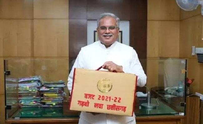 Chhattisgarh Budget 2021: सीएम भूपेश बघेल पेश किया अपना तीसरा बजट, जानें मुख्य बातें