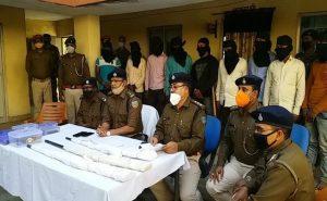 झारखंड: कोडरमा में नक्सलियों के नाम पर लेवी वसूलने का गोरखधंधा करने वाले 9 अपराधी गिरफ्तार