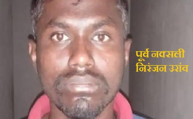 झारखंड: लोहरदगा पुलिस ने एक पूर्व नक्सली को हथियार के साथ धर दबोचा, पेट पालने की मजबूरी ने फिर हथियार उठाने के लिए प्रेरित किया