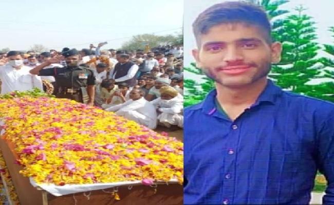सिक्किम में शहीद हुआ राजस्थान का 22 साल का जवान, अंतिम संस्कार में उमड़ा जनसैलाब