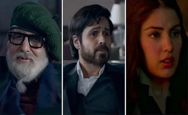 रिलीज हुआ रूमी जाफरी की फिल्म 'चेहरे' का ट्रेलर, दिखी रिया चक्रवर्ती की झलक