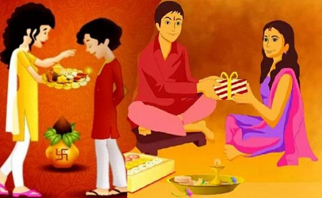 Holi Bhai Dooj 2021: आज है भाई दूज, जानें इसका महत्व और शुभ मुहूर्त