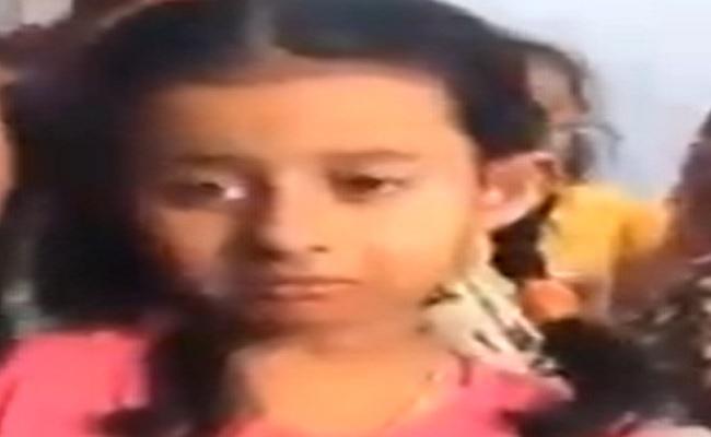 लापता जवान की 5 साल की बेटी ने नक्सलियों से की अपील, देखें VIDEO