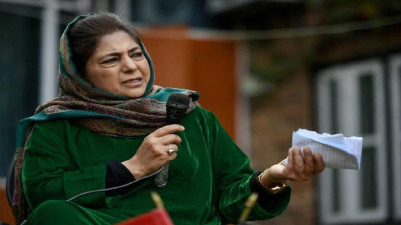 Jammu Kashmir: महबूबा मुफ्ती ने हथियार उठाने वाले युवाओं से की अपील, कही ये बात