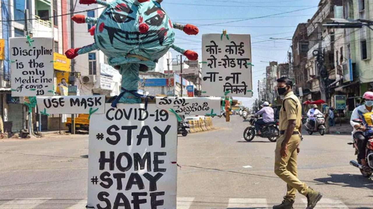 महाराष्ट्र में बेलगाम हुई संक्रमण की दर, राज्य सरकार ने आज से 15 दिनों के लिए दिन का कर्फ्यू लगाया
