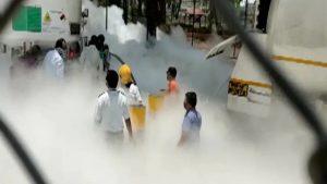 महाराष्ट्र: नासिक में हॉस्पिटल का ऑक्सीजन टैंक लीक होने से 22 लोगों की मौत, पीएम ने जताया दुख