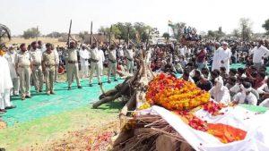 हरियाणा: दलीप सिंह ढिल्लो का राजकीय सम्मान के साथ अंतिम संस्कार, जम्मू कश्मीर में हुए थे शहीद
