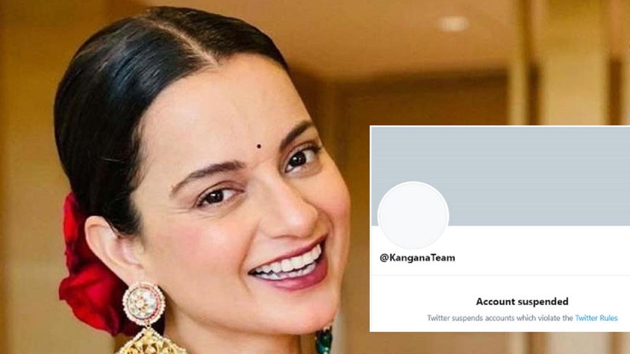 कंगना रनौत को बंगाल हिंसा के खिलाफ बोलना पड़ा भारी, ट्विटर ने की ये कार्रवाई