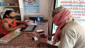 Jharkhand: कोरोना काल में बैंकिंग सेवाओं को घर-घर पहुंचा रहीं बैंक वाली दीदी