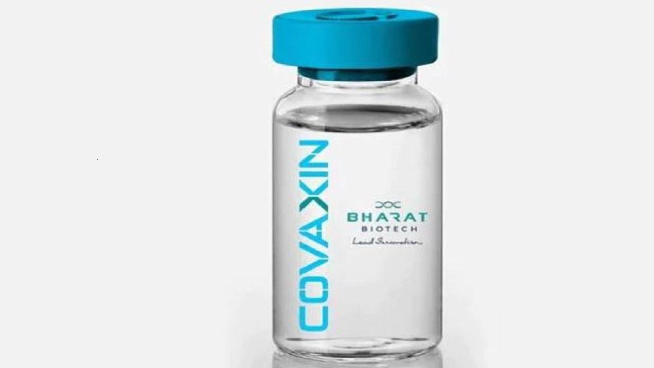 अमेरिकी रिसर्च में सामने आई बड़ी बात, कोरोना के अल्फा और डेल्टा दोनों वैरिएंट्स पर प्रभावी है Covaxin