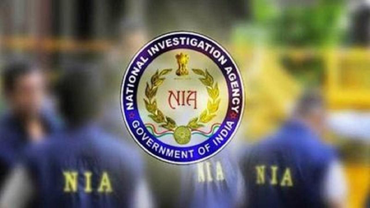 झारखंड: नक्सली संगठन PLFI के खिलाफ  NIA ने दायर किया आरोप पत्र, बड़ी साजिश का हुआ खुलासा