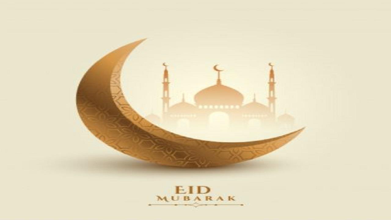 Eid-ul-Fitr 2021: आज मनाया जा रहा है ईद का जश्न, राष्ट्रपति रामनाथ कोविंद और पीएम मोदी ने देशवासियों को दी बधाई