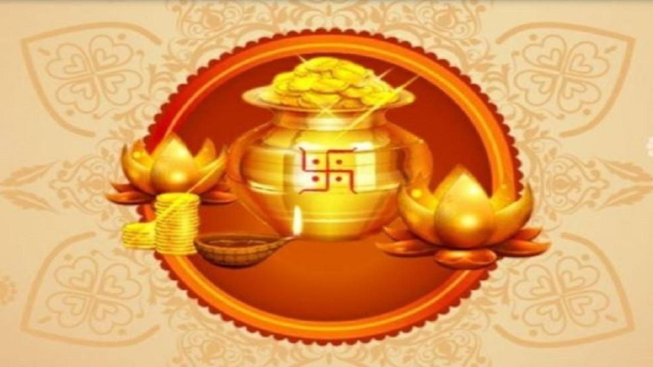 Akshaya Tritiya 2021: आज है अक्षय तृतीया का त्यौहार, जानें इसका महत्व