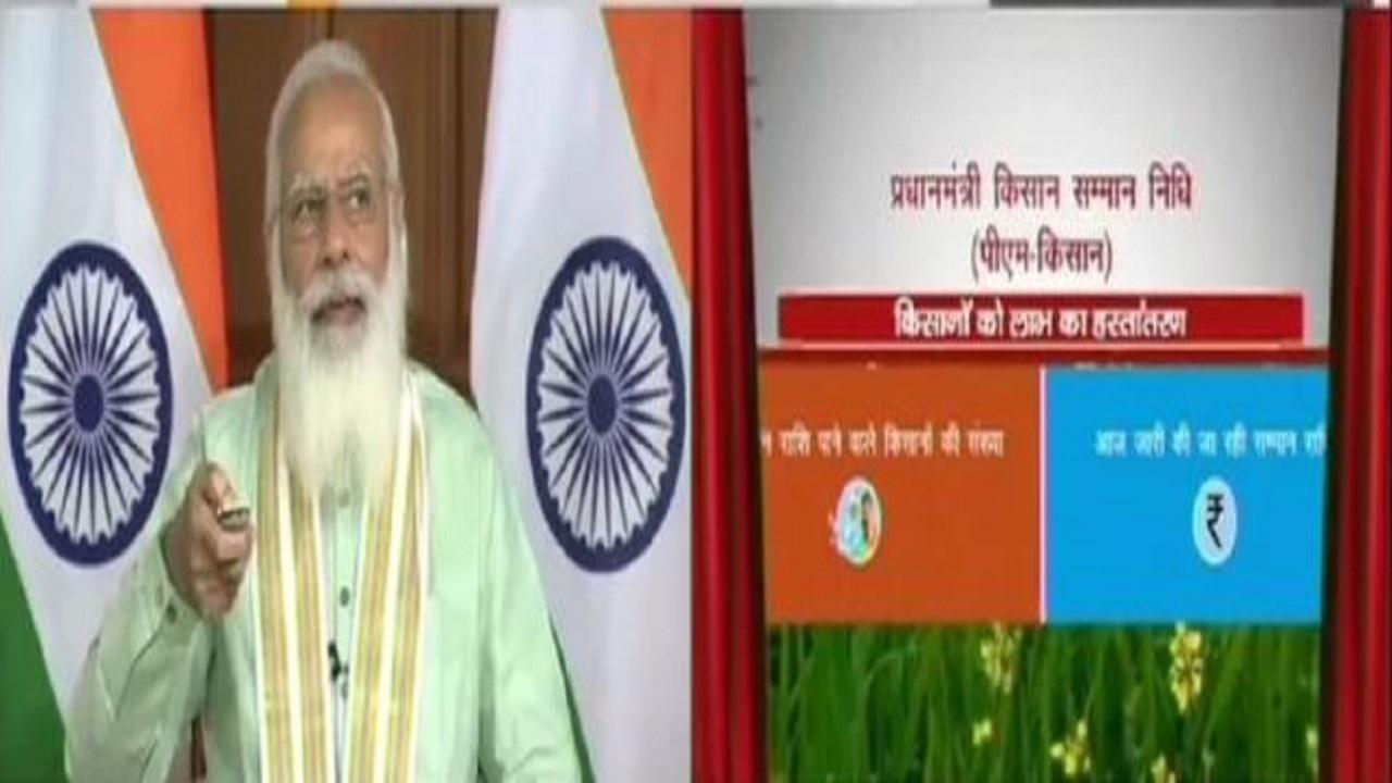 पीएम मोदी ने जारी की 'प्रधानमंत्री किसान सम्मान निधि योजना' की 8वीं किस्त, कही ये बात