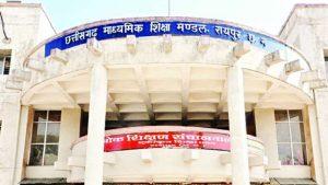 Chhattisgarh: कोरोना को देखते हुए राज्य में शुरू होंगे वर्चुअल स्कूल, एनआईसी बना रही है पोर्टल