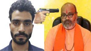 खुलासा: पाक आतंकियों के निशाने पर मंदिरों के महंत, नरसिंहानंद की हत्या करने आया जैश का आतंकी हथियार के साथ गिरफ्तार
