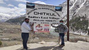चीनी बॉर्डर के पास बसा है हिमाचल प्रदेश का ये आखिरी गांव, अब पहुंची है ATM की सुविधा