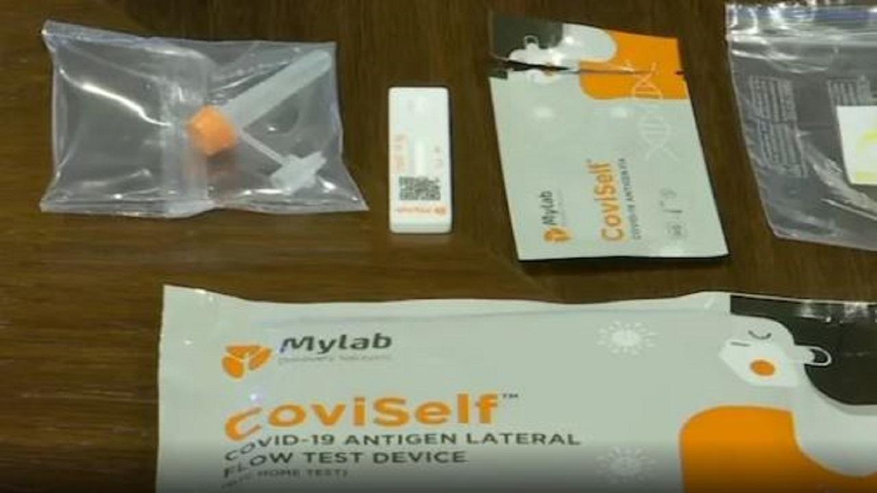 घर बैठे 15 मिनट में कर सकते हैं कोविड टेस्ट, ICMR ने COVISELF को दी मंजूरी
