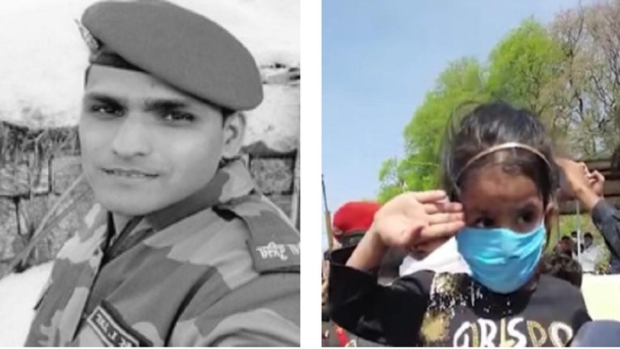 मध्य प्रदेश: शहीद कन्हैया लाल जाट पंचतत्व में विलीन, 6 साल की बेटी ने दी चिता को आग