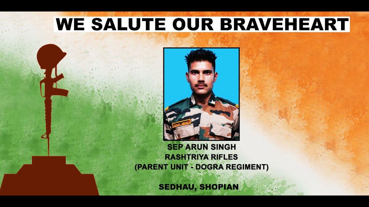 घाटी में गश्त के दौरान नदी में गिरने से सिपाही अरुण सिंह की मौत, भारतीय सेना ने दी श्रद्धांजलि