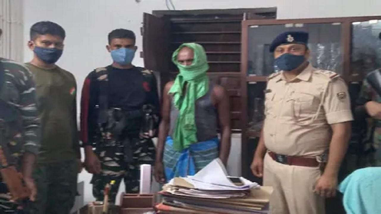 बिहार में सुरक्षाबलों को मिली बड़ी कामयाबी, 4 साल से फरार हार्डकोर नक्सली गिरफ्तार