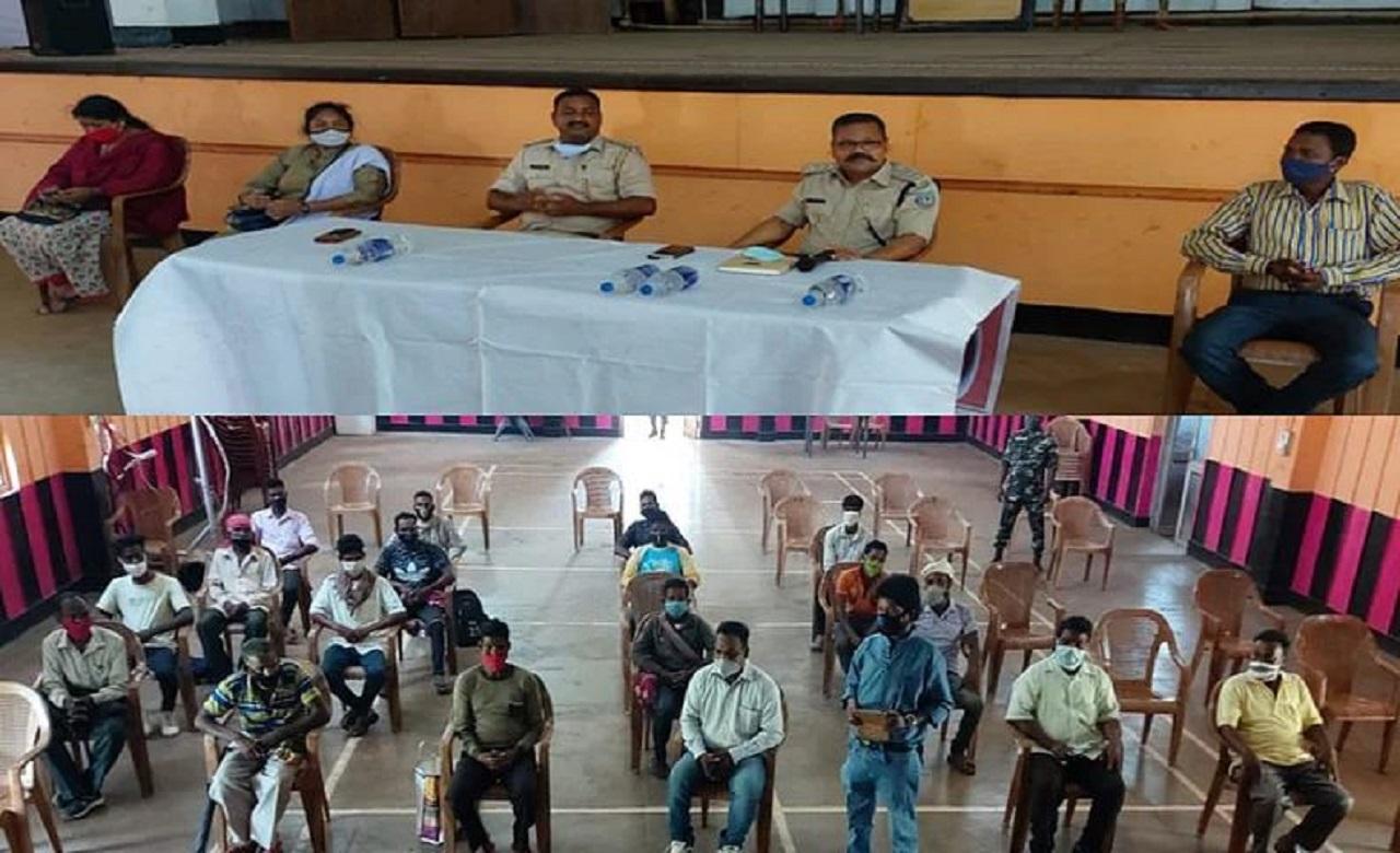 Jharkhand: सारंडा में युवाओं को मिलेगा रोजगार, पुलिस प्रशासन ने ली जिम्मेदारी