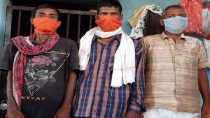 बिहार: गया में लेवी मांग रहे 3 नक्सली गिरफ्तार, 16 मई को जेसीबी और क्रशर मशीन में लगाई थी आग