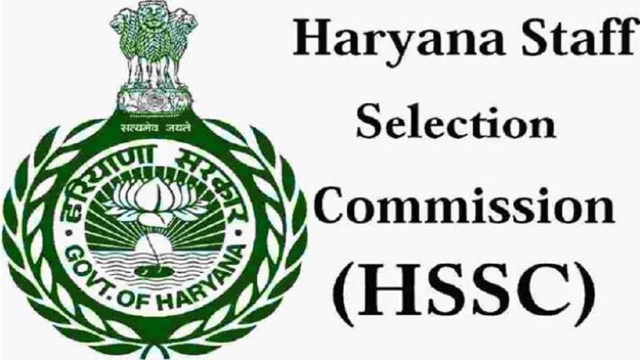 HSSC Job: हरियाणा पुलिस में SI के 465 पदों पर निकली वैकेंसी, यहां देखें डिटेल्स