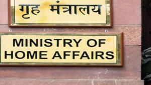 जम्मू-कश्मीर पर हुई गृह मंत्रालय की हाई लेवल मीटिंग, NSA अजित डोभाल सहित तमाम आला अधिकारी रहे मौजूद