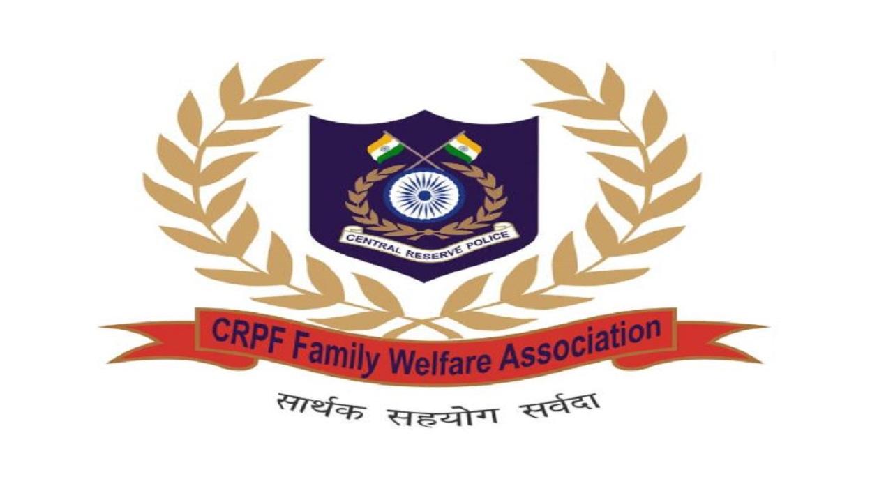 CRPF-CWA ने मनाया 27वां स्थापना दिवस, आरटीसी पेरिंगोम और ग्रुप सेंटर लखनऊ को मिला बेस्ट FWC का पुरस्कार