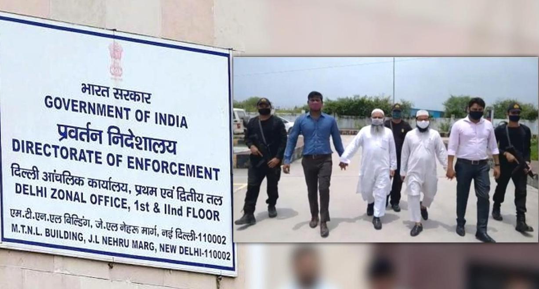 धर्मांतरण के आरोपी उमर गौतम व जहांगीर आलम के खिलाफ बड़ी कार्रवाई, ईडी ने दिल्ली-यूपी में कई ठिकानों पर की छापेमारी