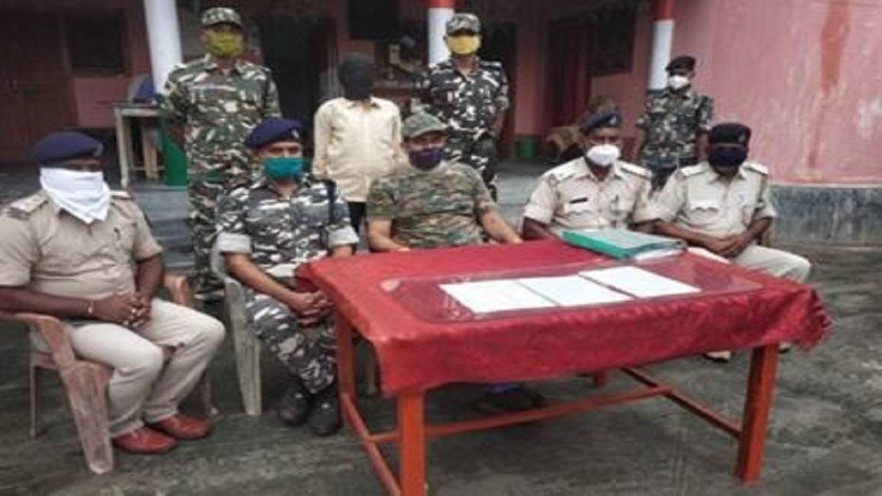 औरंगाबाद में जवानों को मिली बड़ी सफलता, हार्डकोर नक्सली राजेंद्र पासवान गिरफ्तार