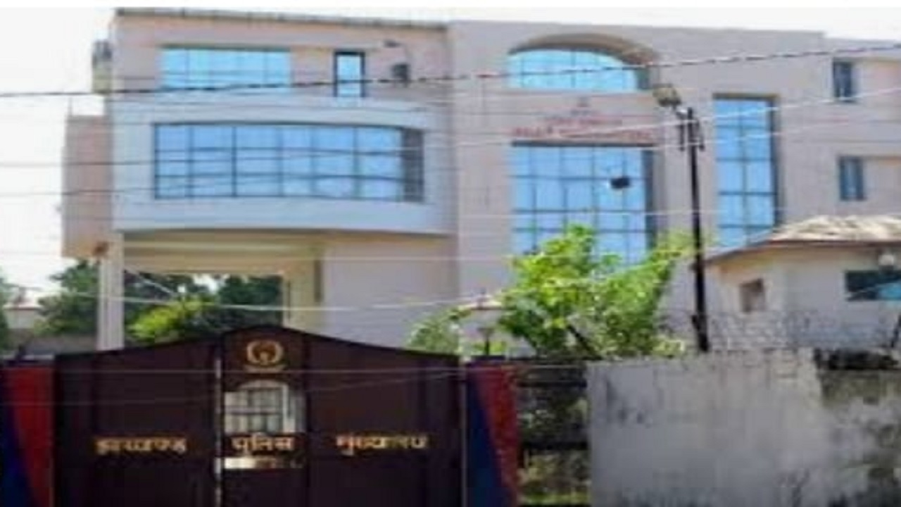 झारखंड: पुलिस ने की मोबाइल बैंकिंग की शुरुआत, थानों में खुलेंगे उपकरण बैंक, गरीब बच्चों की पढ़ाई में मिलेगा फायदा