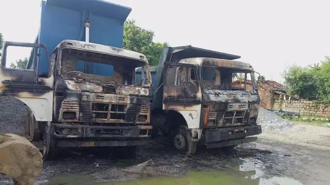 यूपी-झारखंड सीमा पर नक्सलियों ने मचाया तांडव, सड़क निर्माण में लगी कंपनी के वाहनों में लगाई आग