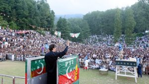 पीओके के चुनाव में इमरान खान की पार्टी ने जीती अधिकतर सीटें, विपक्षी दलों ने सरकार पर लगाया धांधली और हिंसा का आरोप