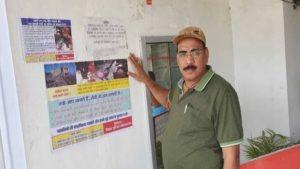 झारखंड: लोहरदगा में नक्सलियों के खिलाफ पुलिस ने शुरू किया पोस्टर अभियान, जारी किए बड़े अधिकारियों के मोबाइल नंबर