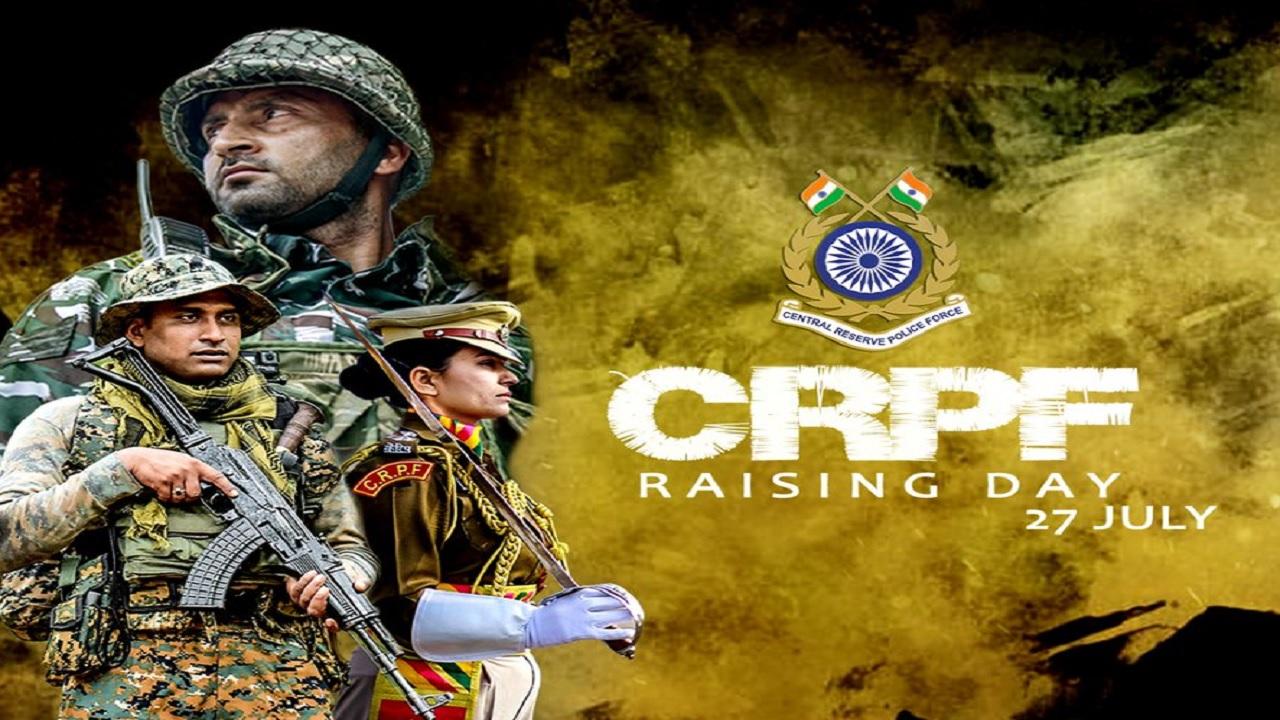 जुलाई 1939 को हुई थी CRPF की स्थापना, आज CRPF का नाम सुनते ही थर-थर कांपते हैं दुश्मन