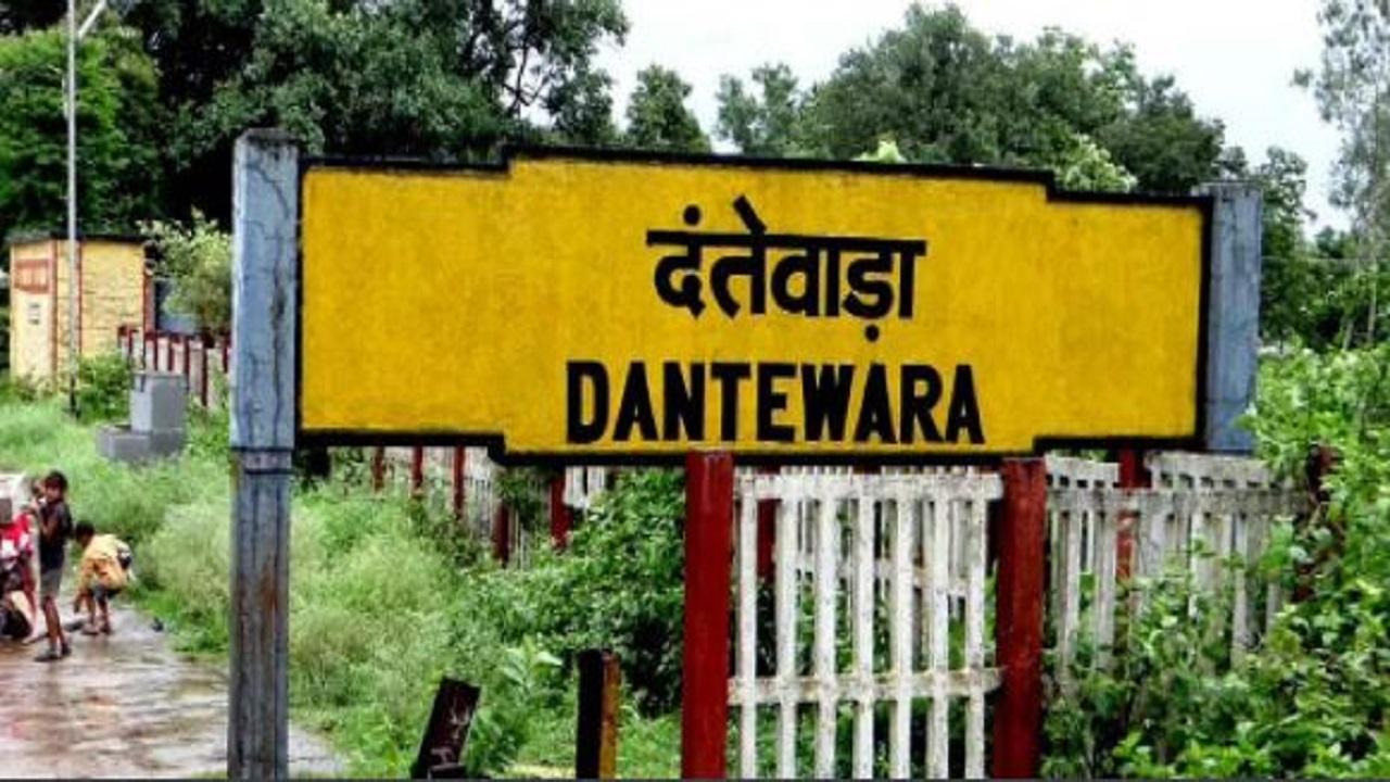 Dantewada