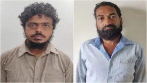 यूपी में पकड़े गये अलकायदा के आतंकियों की जांच NIA को सौंपी गई, 15 अगस्त के मौके पर धमाके की थी योजना