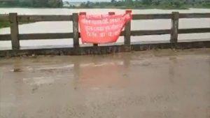 झारखंड: सोनाहातू और इचागढ़ में बीते 4 दिनों से पोस्टरबाजी कर रहे नक्सली, दहशत में जनता