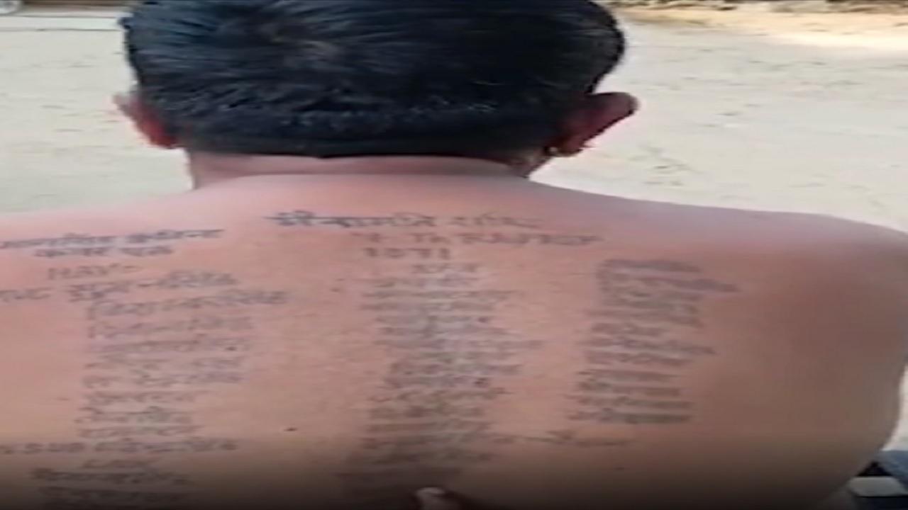 राजस्थान: अलवर के इस शख्स ने अपनी पीठ पर गुदवाए 62 शहीदों के नाम, भारत-पाक युद्ध में चाचा की शहादत के बाद मिली प्रेरणा