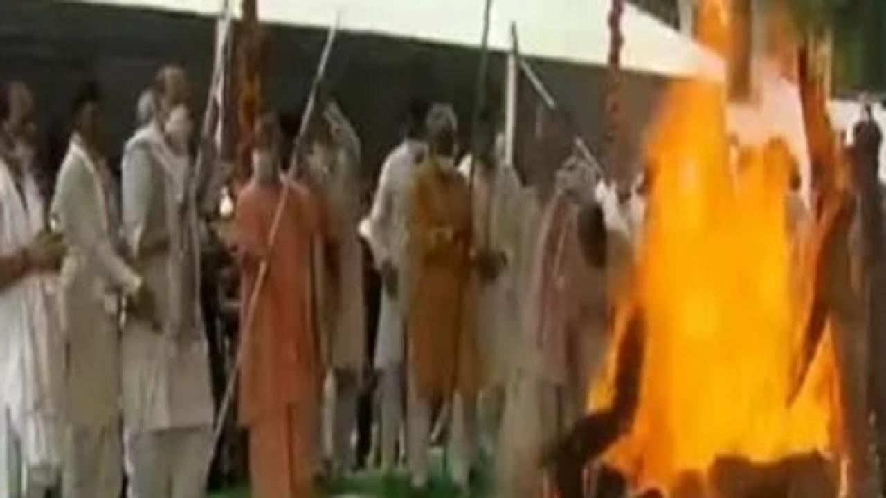 यूपी के पूर्व सीएम और राजस्थान के पूर्व राज्यपाल कल्याण सिंह पंचतत्व में विलीन, बेटे राजवीर ने दी मुखाग्नि